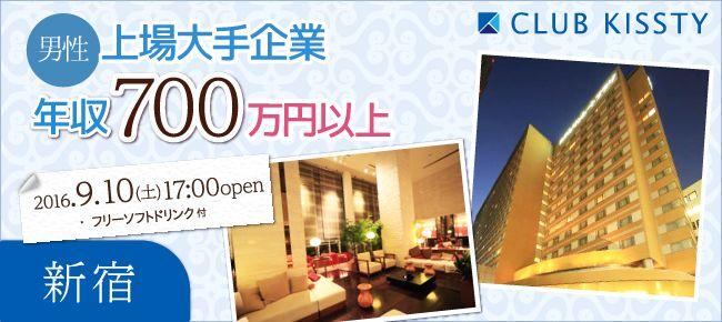 0910_新宿_650×290