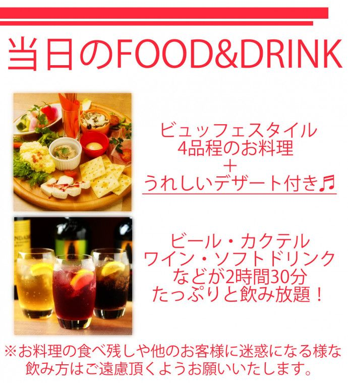 foodanddrink_edited-2