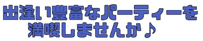 freefont_logo_cp_font-23