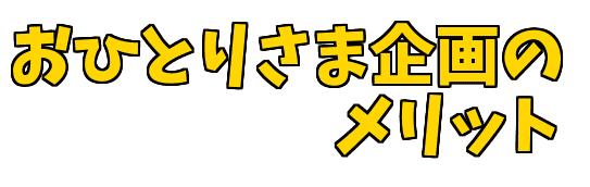 freefont_logo_keifont (1)