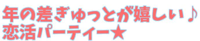 freefont_logo_keifont (39)