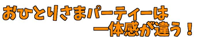 freefont_logo_keifont (4)