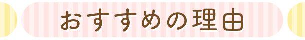 r-kawaii2-1_title05