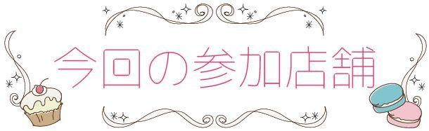 richi_kawaii-02