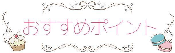 richi_kawaii-04