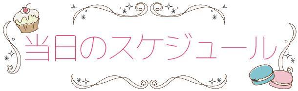 richi_kawaii-09