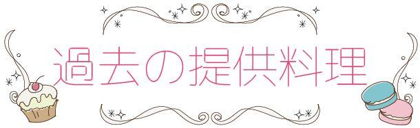 richi_kawaii-10