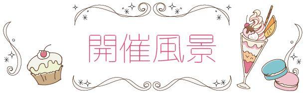 richi_kawaii-11