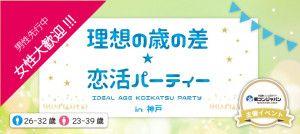 risonotoshinosa_green-11