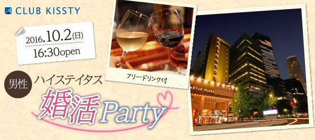 1002_1630名古屋キャッスルホテル_650×290