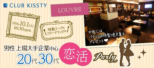 1001_1630_名古屋_650×290