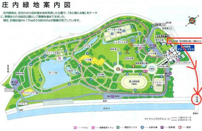 庄内緑地MAP
