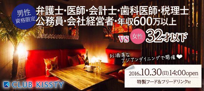1030_名古屋BALI_650×290