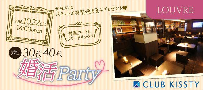 1022_名古屋_650×290