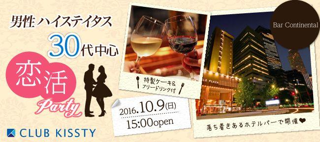 1009_名古屋コンチネンタル_650×290