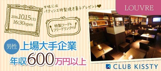 1015_1630_名古屋_650×290