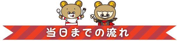 肉フェスコン_MJ画像-04