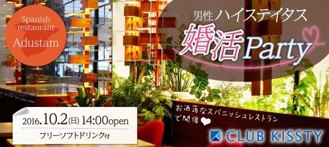 1002_大阪Adustam_650×290