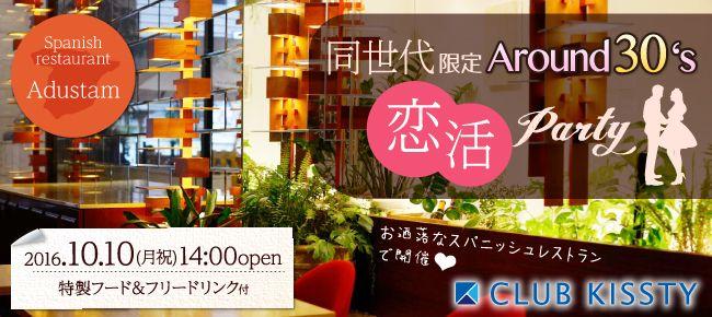 1010_大阪Adustam_650×290