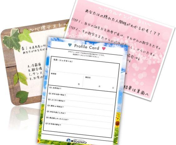 Baidu IME_2016-8-16_16-46-29
