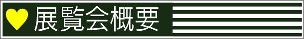 art_yokohama-08