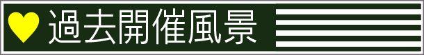 art_yokohama-09