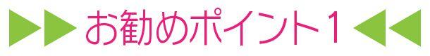 art_yokohama-12