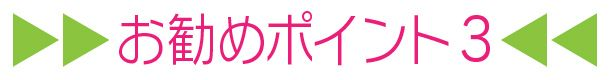 art_yokohama-14