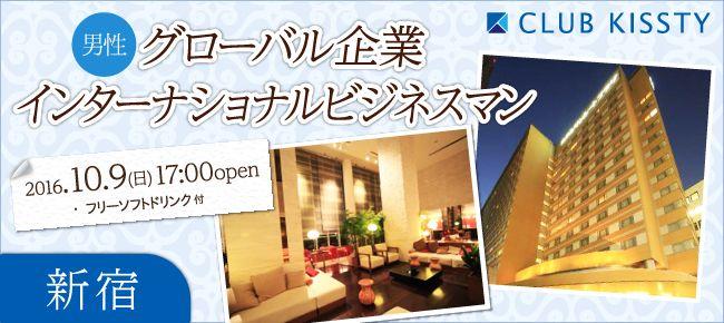 1009_新宿_650×290