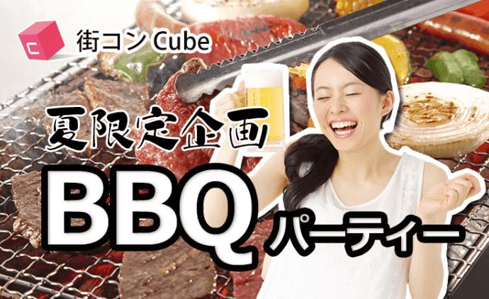 bbq_japan