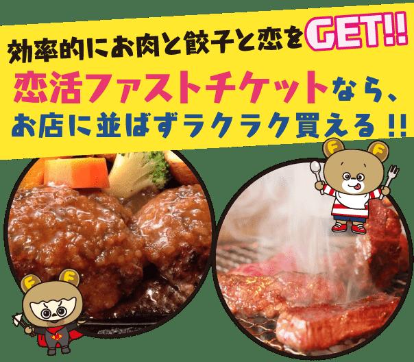 肉フェスコン_MJ画像-07