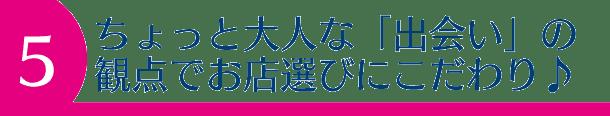 choppiri_p_kikaku55