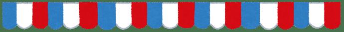 horo_line8_france