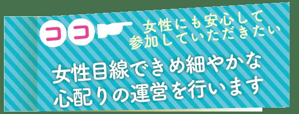 ohitorisama_kodawaru3