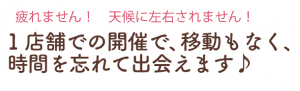 syakaijin_x_point21