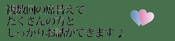 tabi_takusan