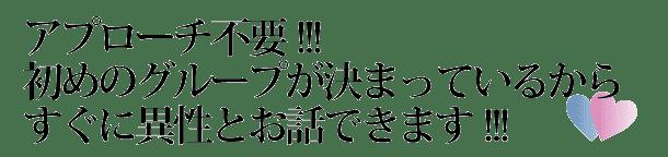tabisuki_apufuyou