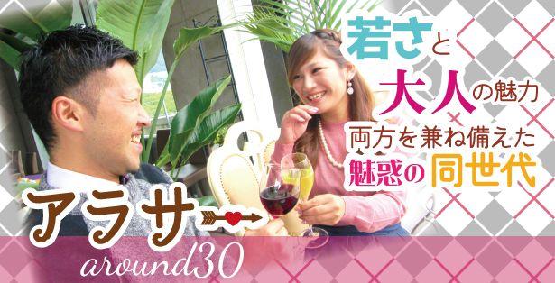 ジャパンHTML_アラサー