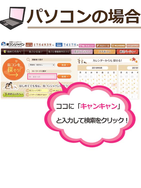0918_ジャパンLP③PC版 のコピー