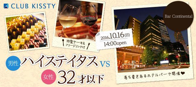 1016_名古屋キャッスルホテル_650×290