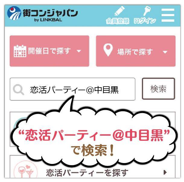 MJ画像_中目検索-02