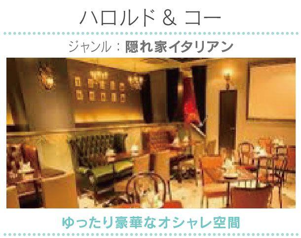 MJ画像_青山店舗-04