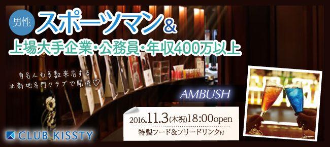1103_大阪_650×290