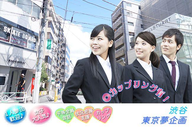 本文末 渋谷-02