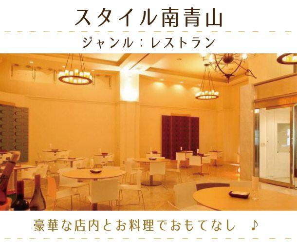 aoyama_1