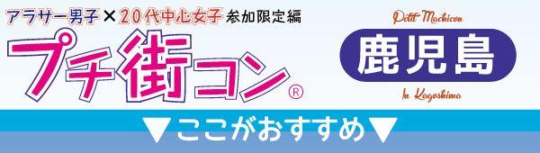 arasa_20chushin_kagoshima_bar_osusume