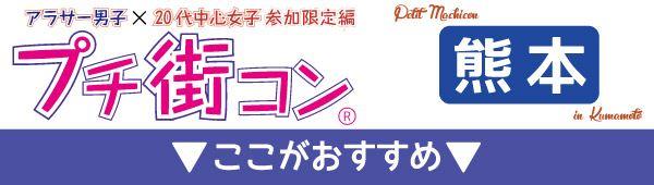 arasa_kumamoto_bar_osusume