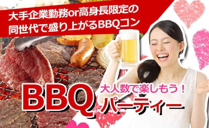 bbq_new2_oote