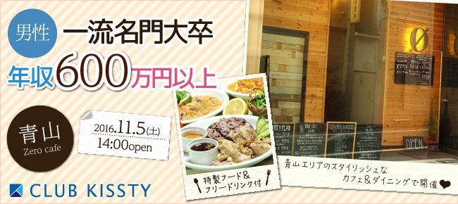 1105_渋谷zerocafe_650×290