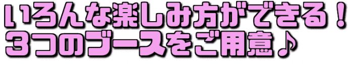 freefont_logo_cp_font (3)